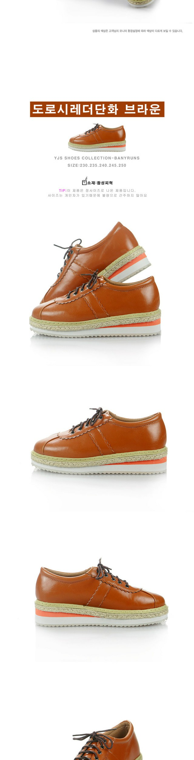 Dorothy Leather Shoes