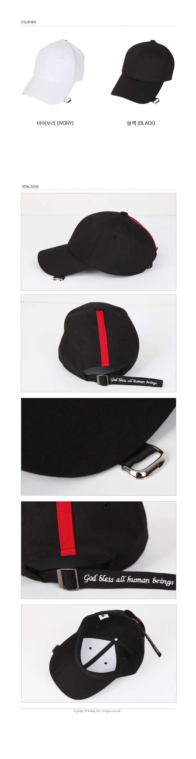 God Bless Mini Ring Cap