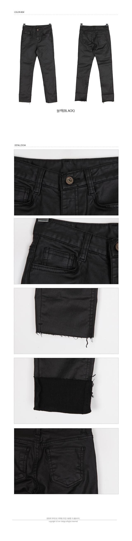 Moon Leather Coated Skinny P