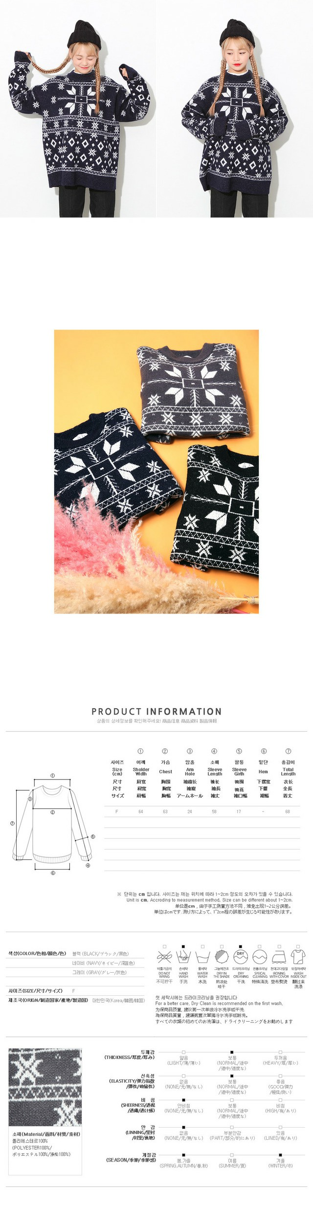 Riveted snow flake ice water ♥ unisex ♥