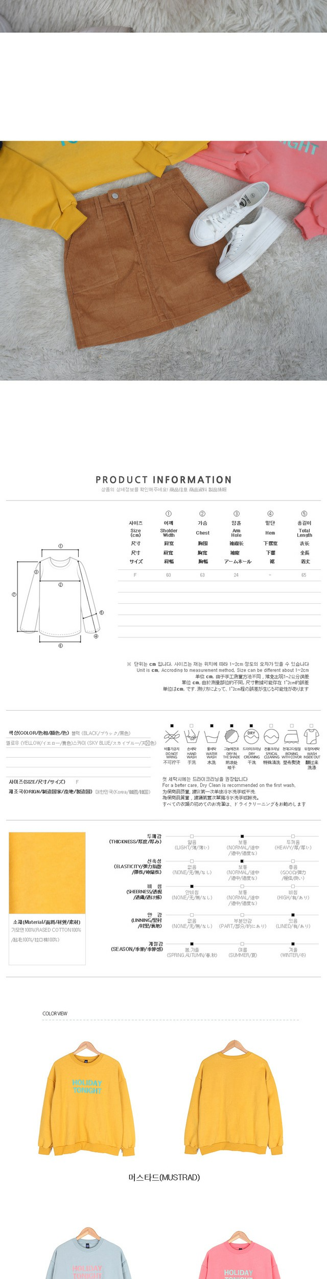 Hall Suit Hall Embroidery MTM