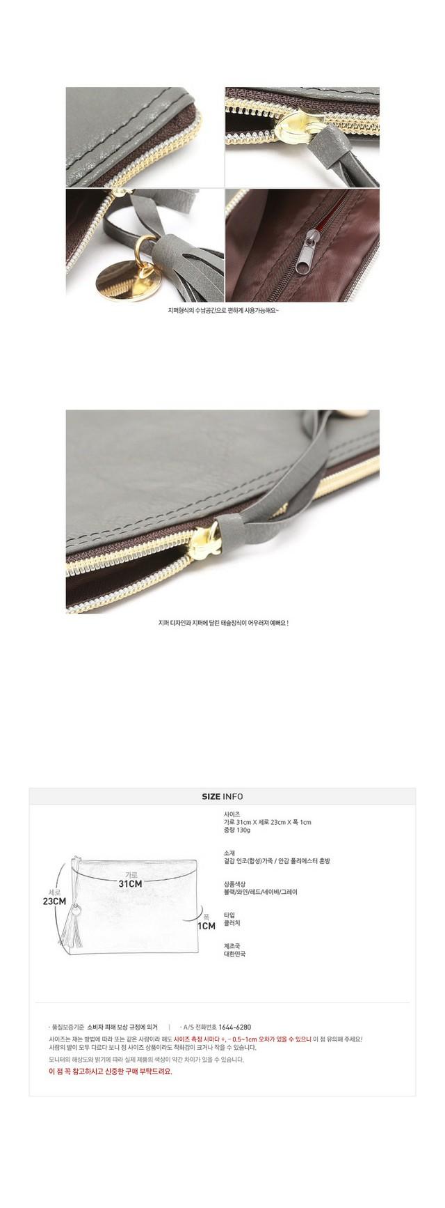 Sorghum clutch bag