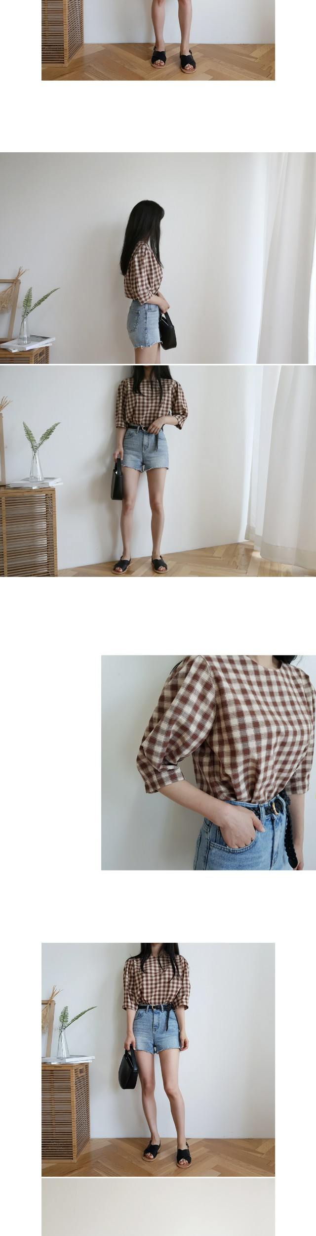 Gallery Blouse