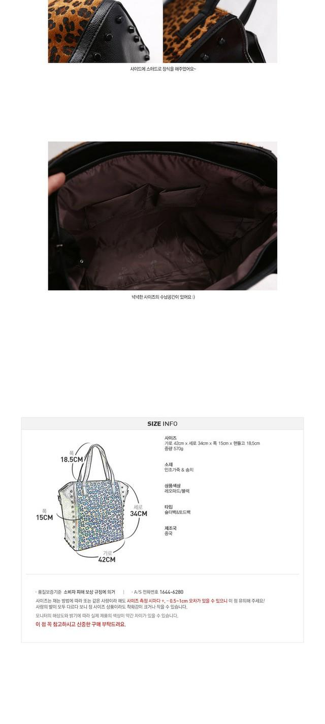 Libro shoulder bag