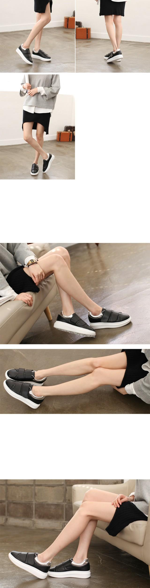 Slim Sneakers 4cm