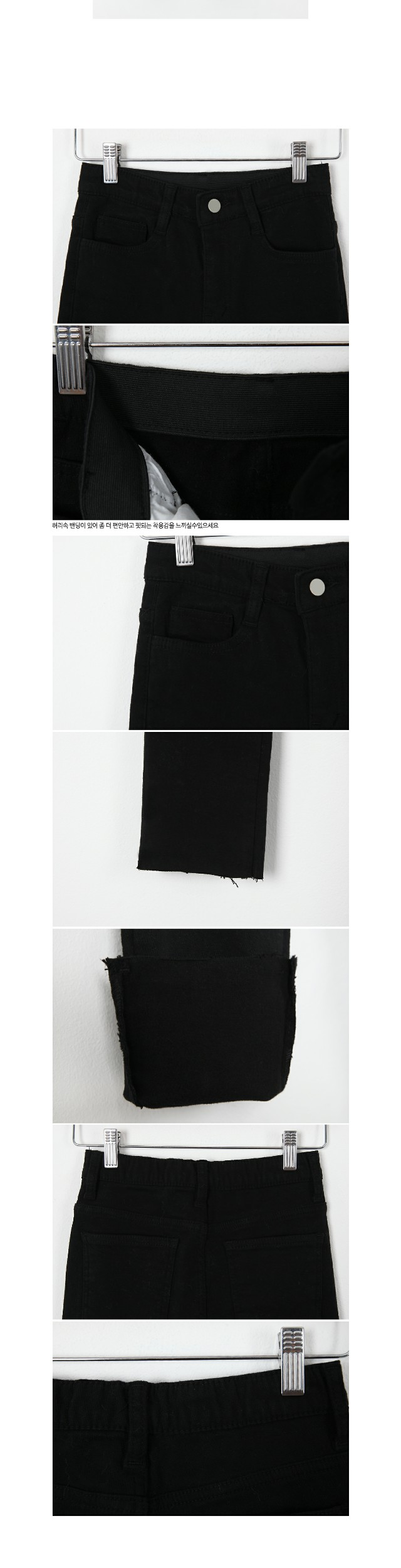 Secret Bending Date Pants