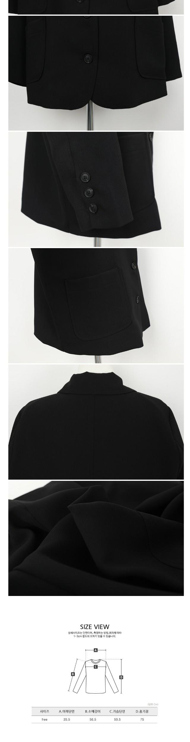 Berlin Boyfit Rouge Jacket