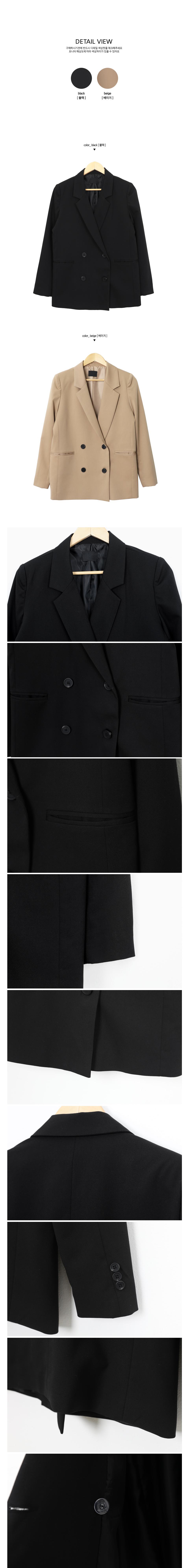 Boyfriend double jacket