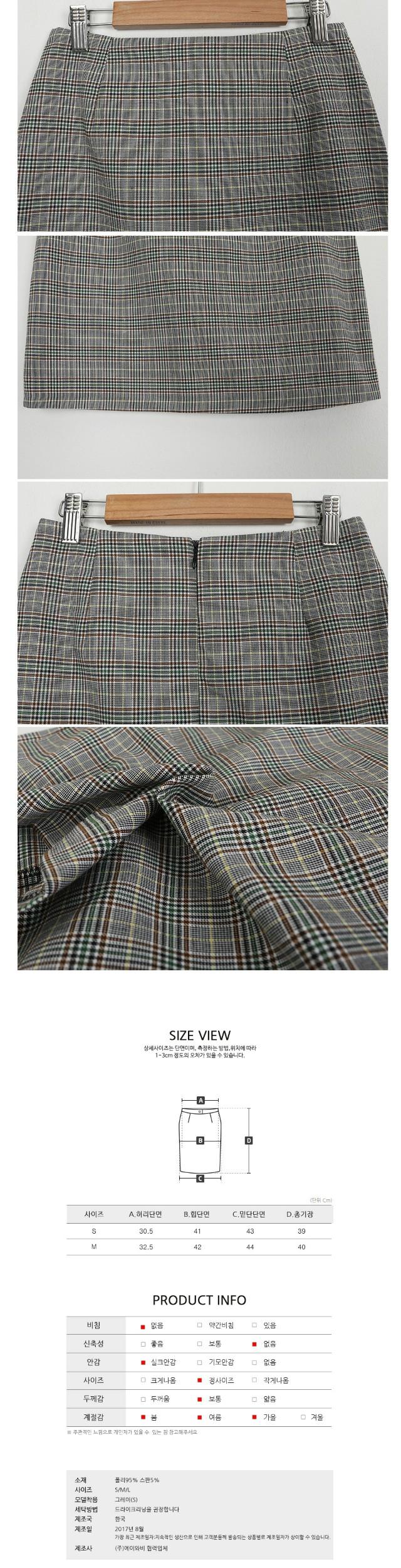 Pew check mini skirt