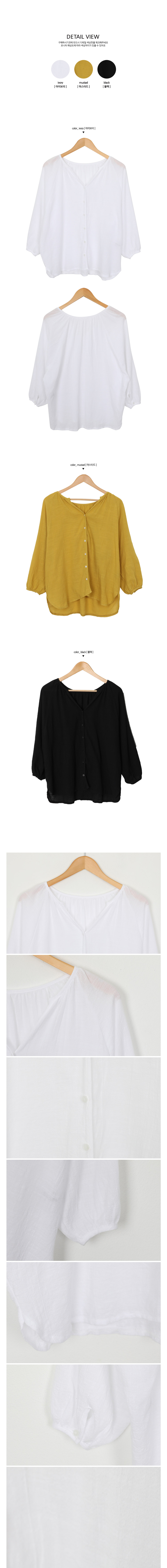 Carrie Blouse