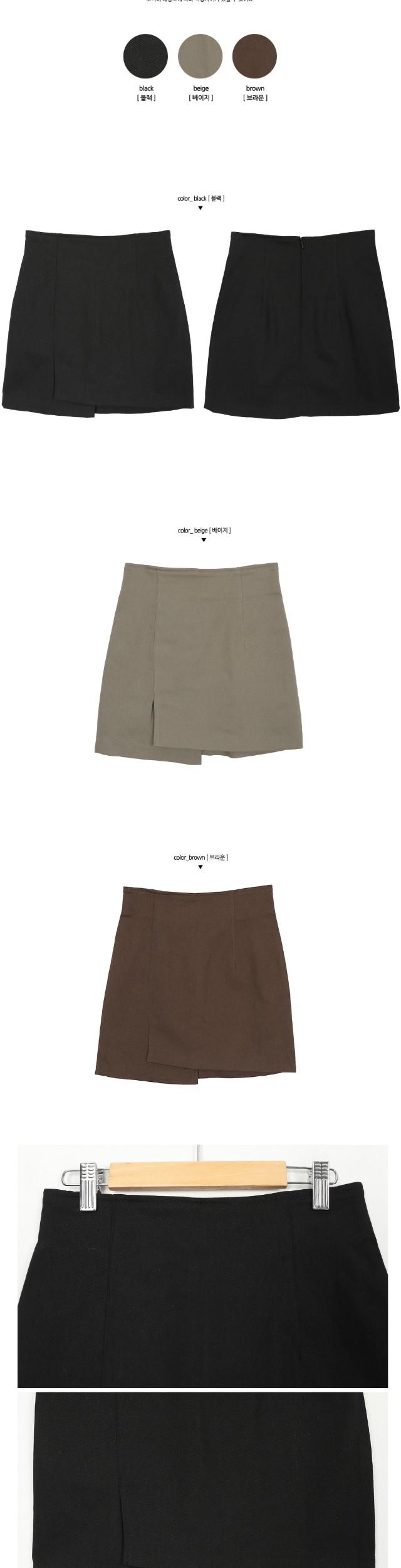 Cocoa Mini High Skirt