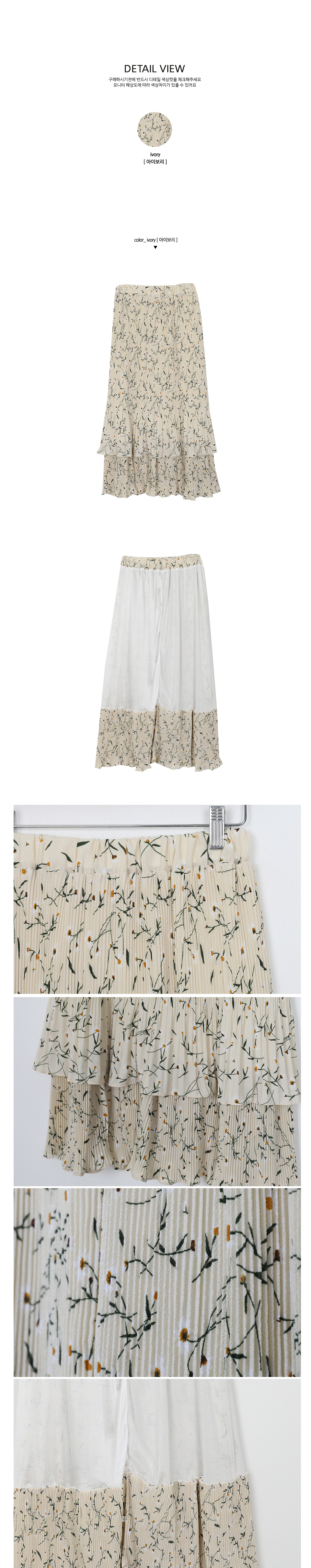 Flow two-stage pleated long skirt