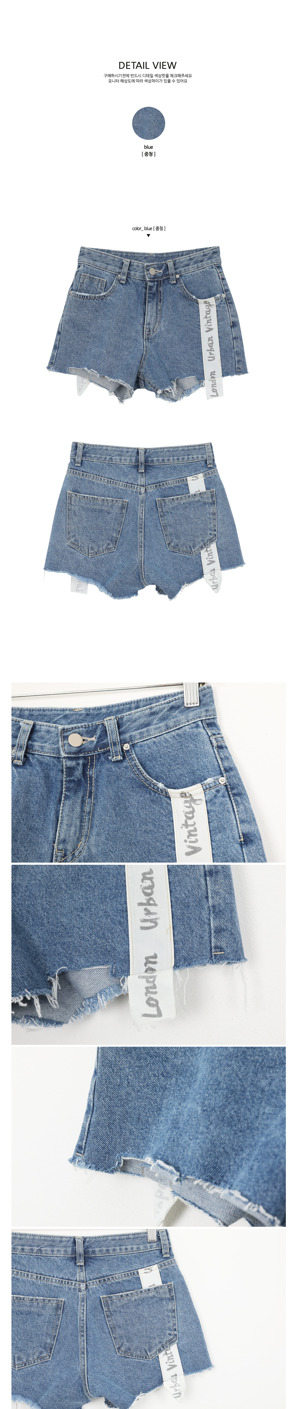 Special label hot pants