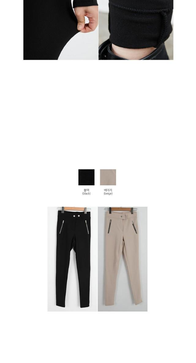 Zipper AA leggings pants