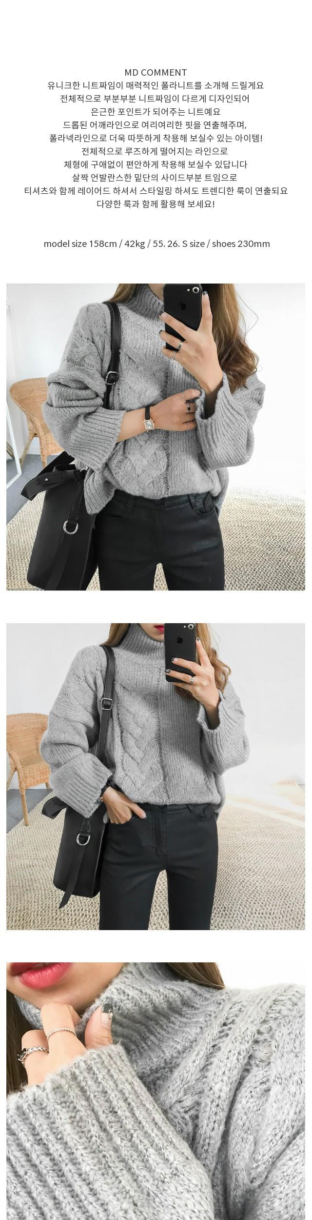 Tien exquisite polka-knit