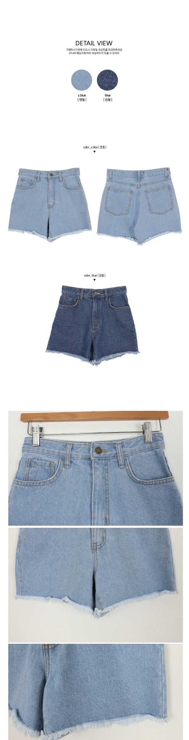 Ten basic 4 pants