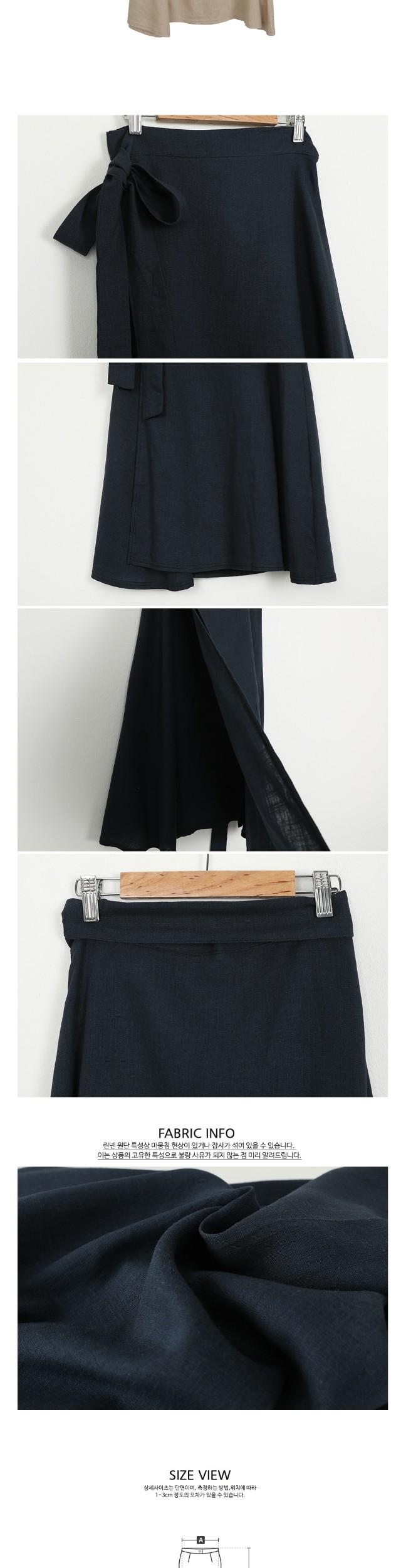 Linen wrap flare long skirt