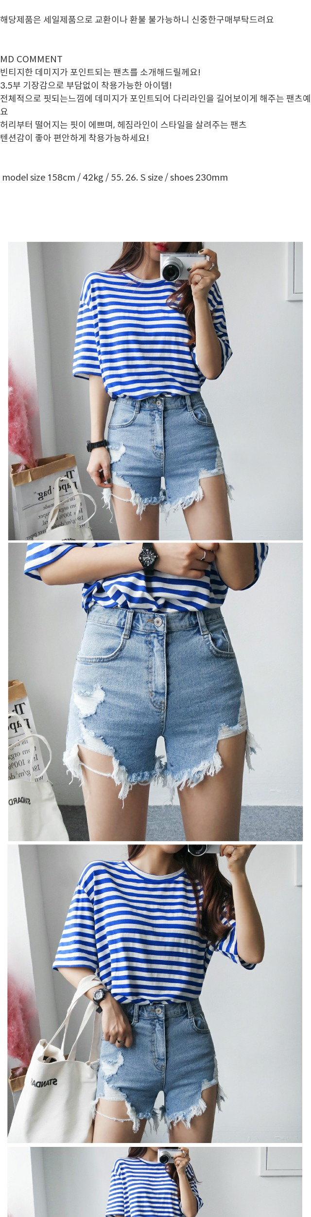 Vintage 3.5 pants