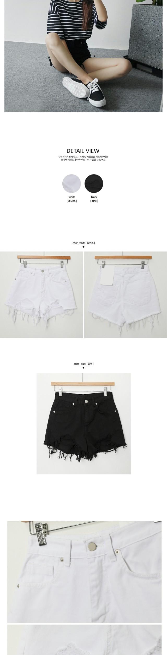 Sun Damage Hot Pants