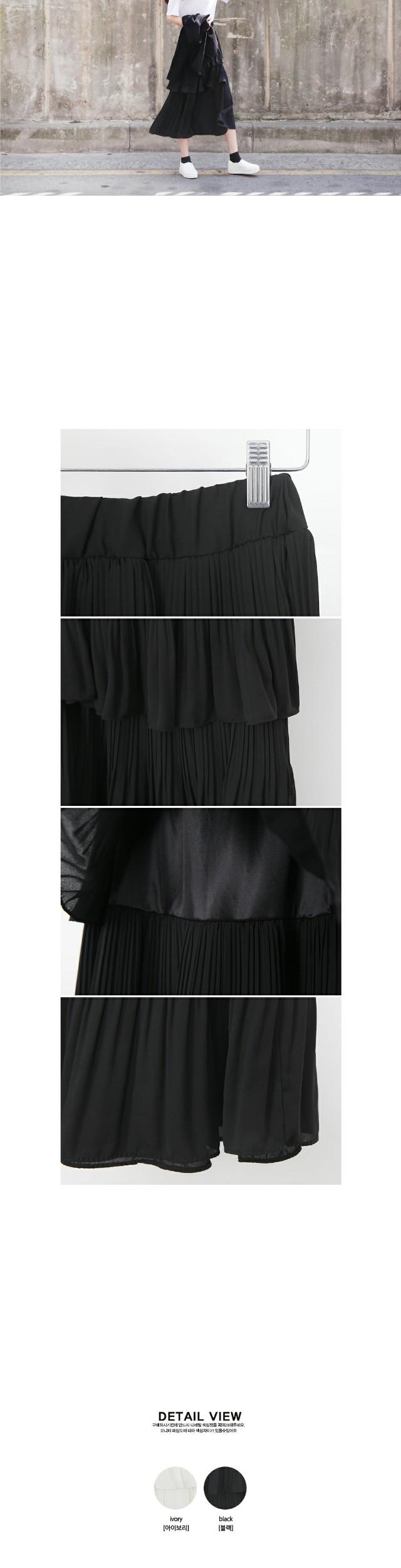 Shine Chiffon Long Canker Skirt