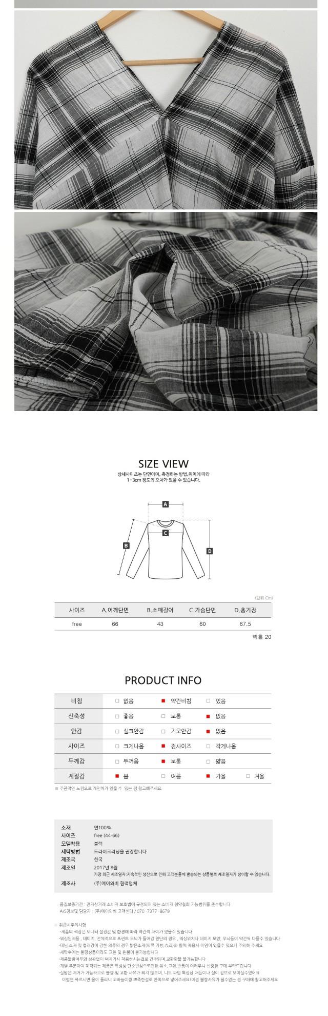 Beakers check Yang V-shirt