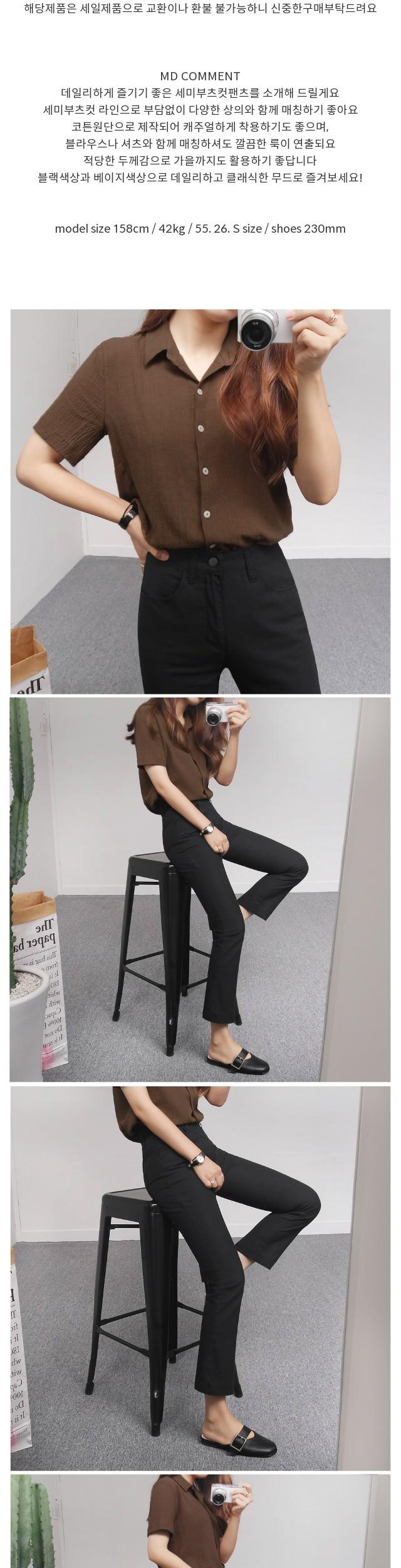 Perman semi-boots cut pants