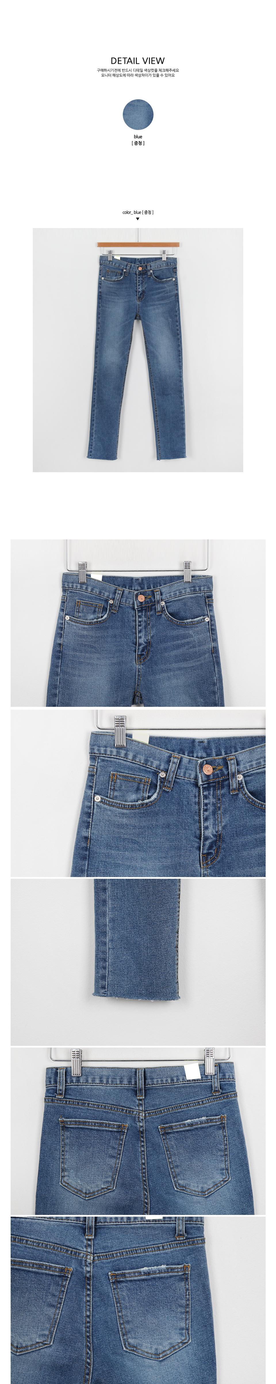 Stone Pants Date Pants
