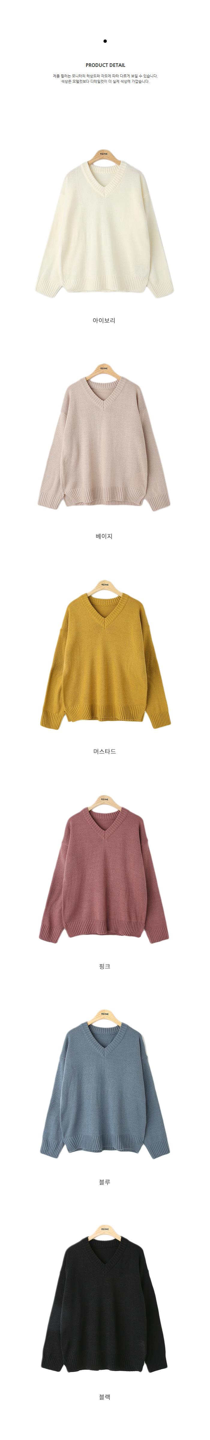 Kennel V-neck knit