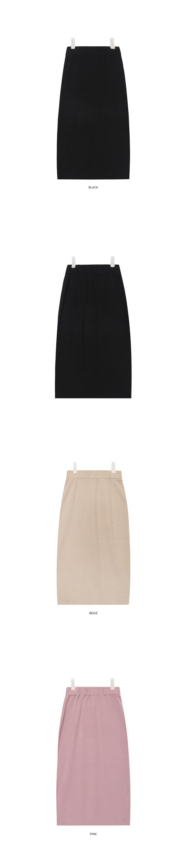 gummy daily slit knit skirt