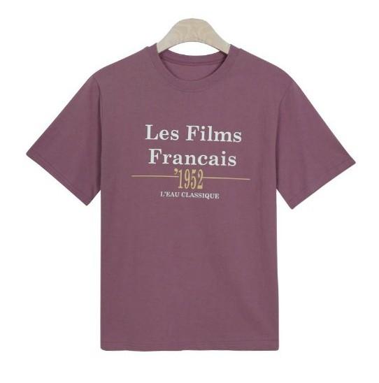 1952 Short sleeve tee