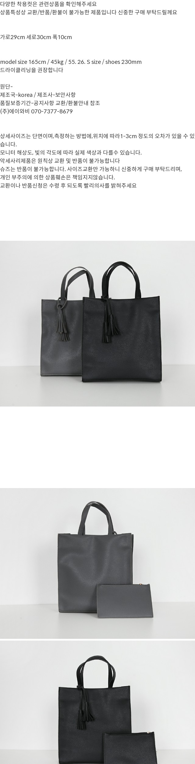 Forty Square Bag
