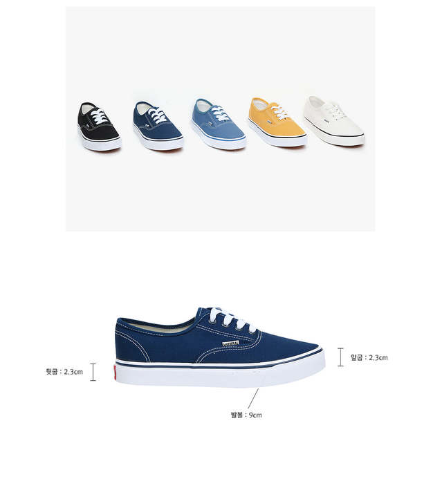 daily casual sneakers (230-250)
