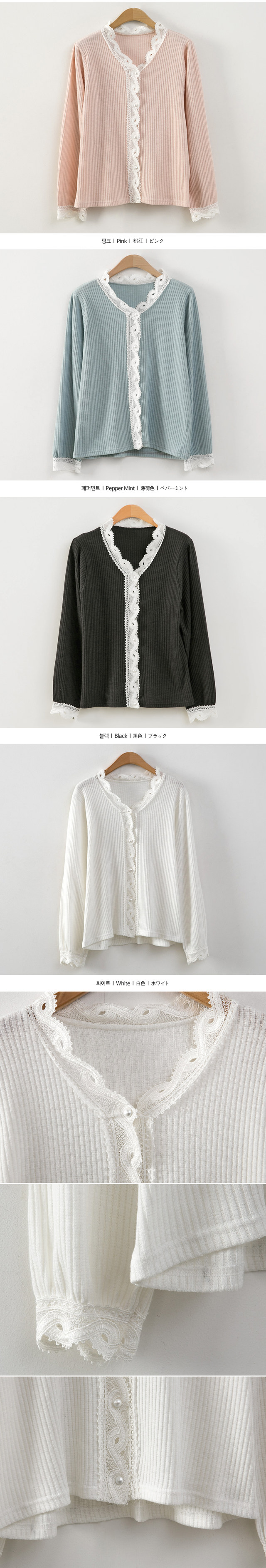 Lay-up pearl cardigan