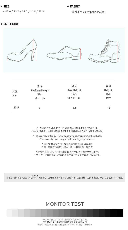 Sport Heel (sh309)
