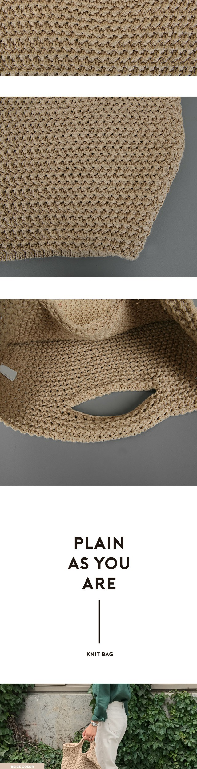 Crunch knit (bag)