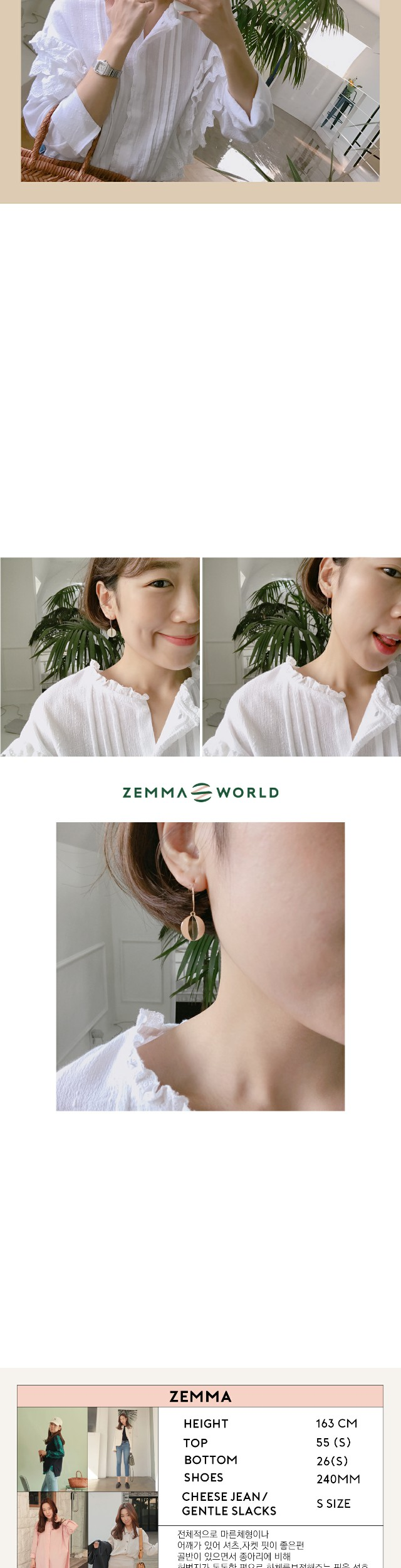 Zem No.130 (earring)