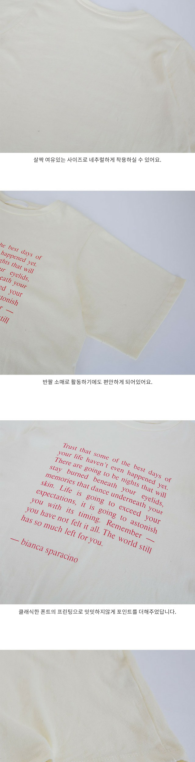 Trust-Printing T-shirt [size: 44 ~ 66 / 4color]