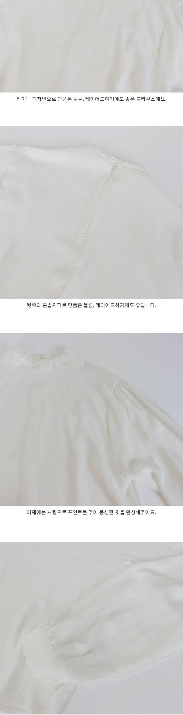 Healing-blouse [size: 44 ~ 66 / 1color]