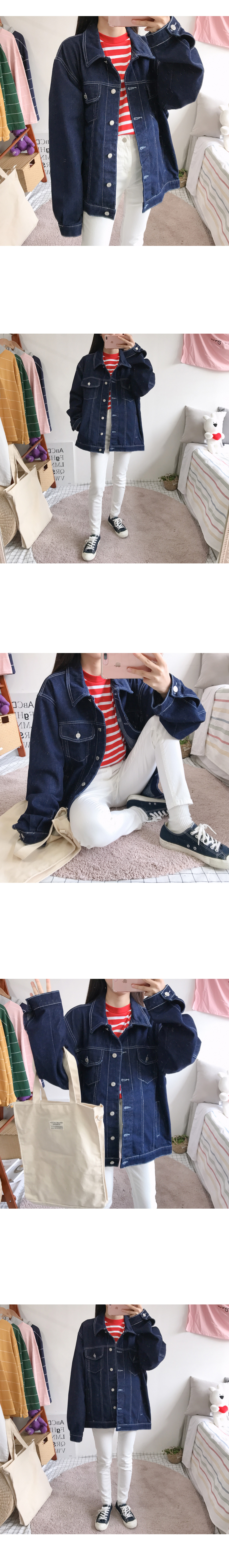 Stitch denim jacket