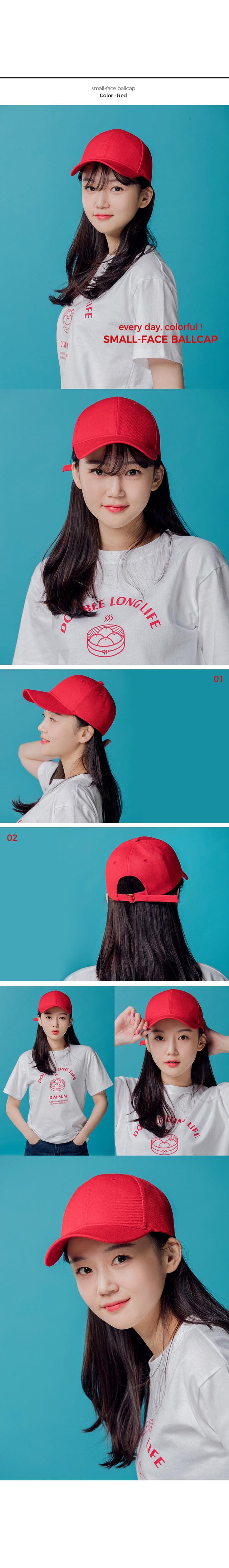 1+1 small-face ballcap