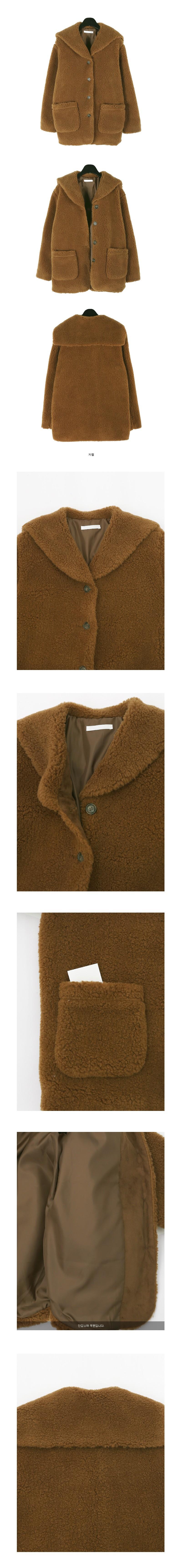 Sailor fuzzy warm jacket