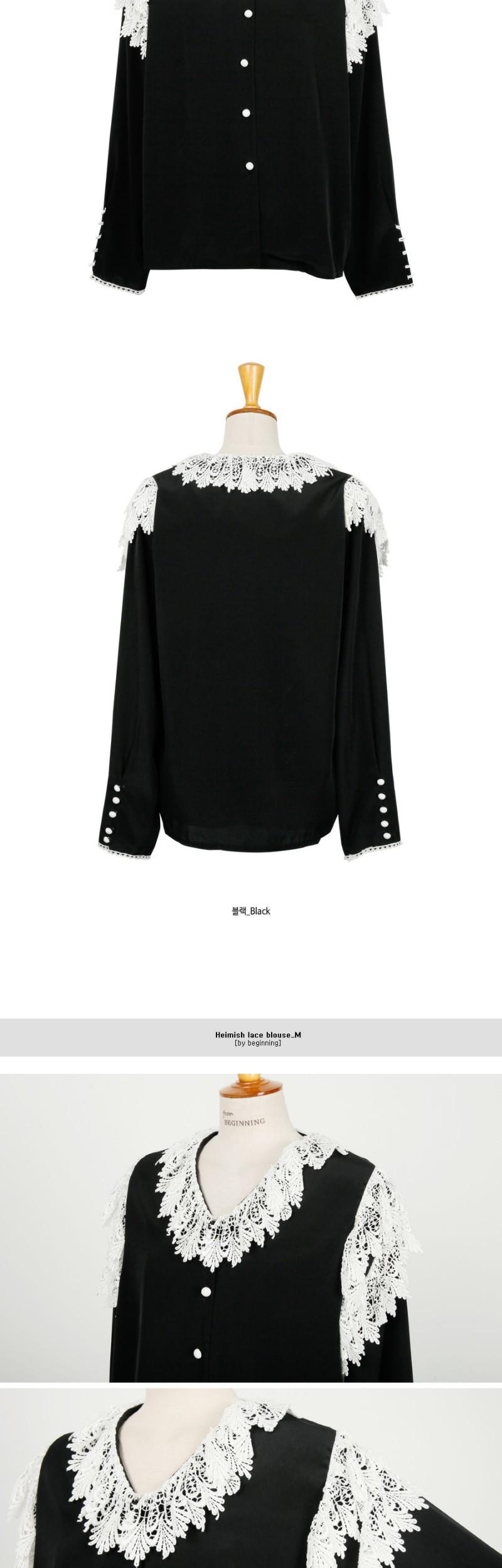 Heimish lace blouse_M (size : free)