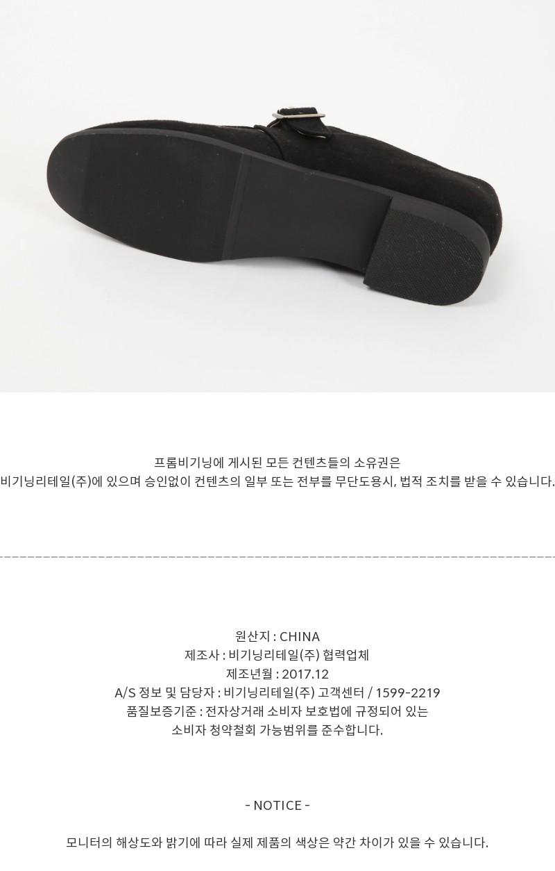 Chocolat sweat loafer_M (size : 230,235,240,245,250)