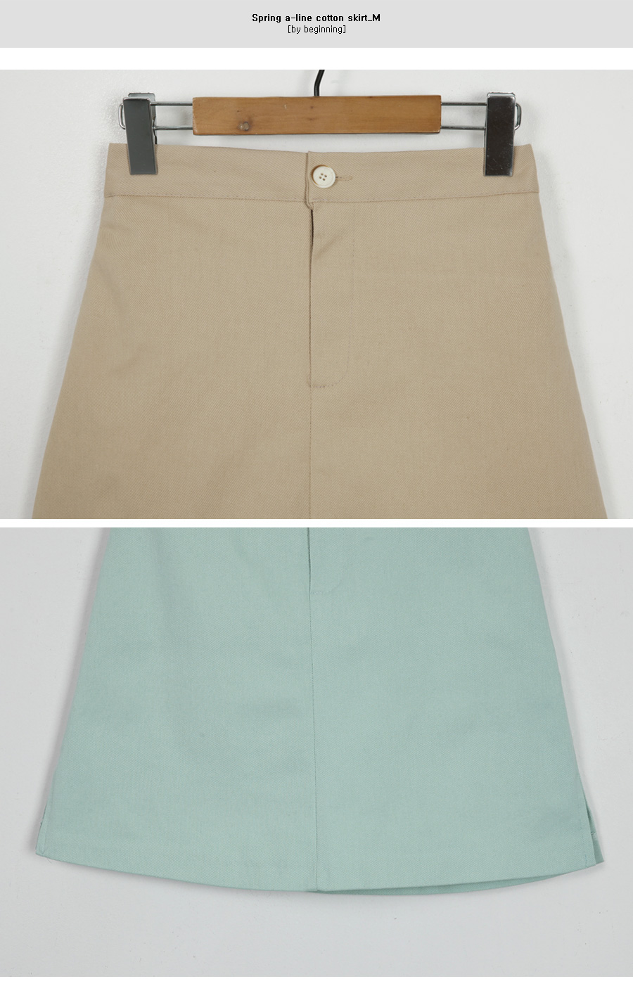 Spring a-line cotton skirt_M (size : free)