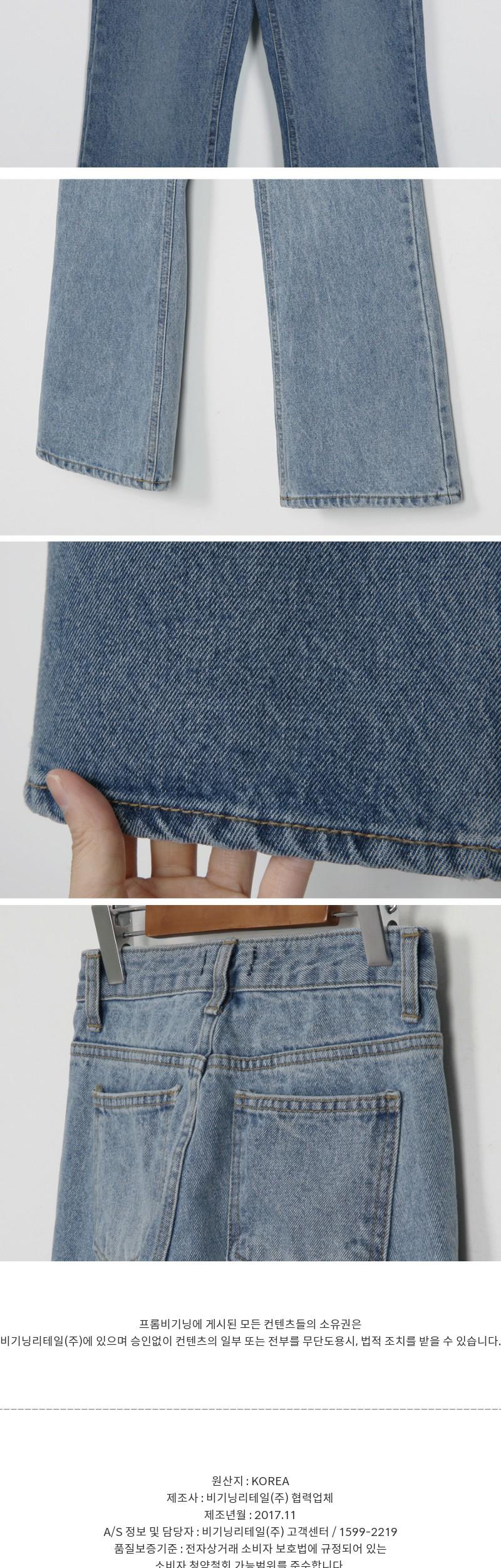 Low semi boots washing jean_B (size : S,M,L)