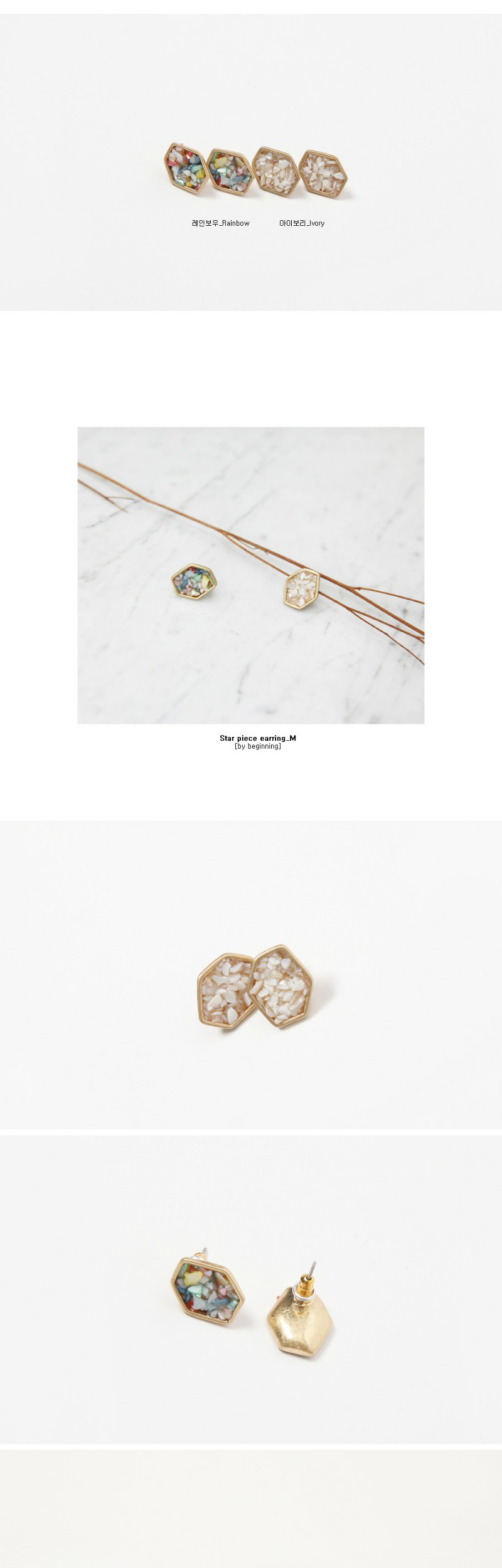 Star piece earring_M (size : one)