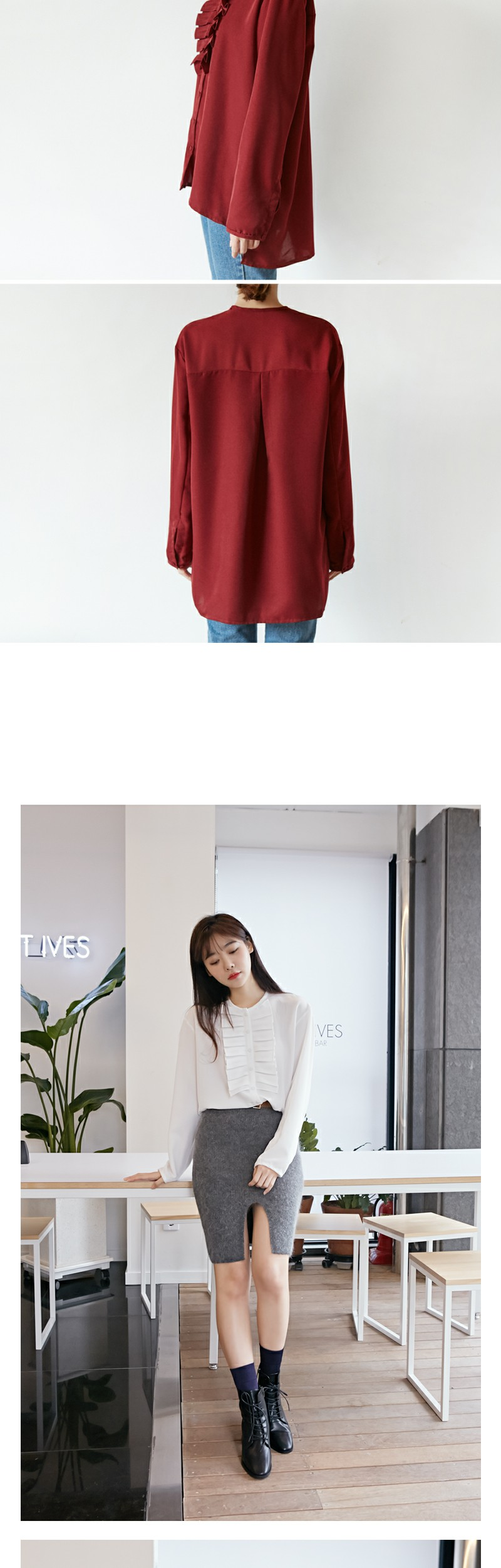 Made_top-138_Silhouette ruffle blouse (size : free)