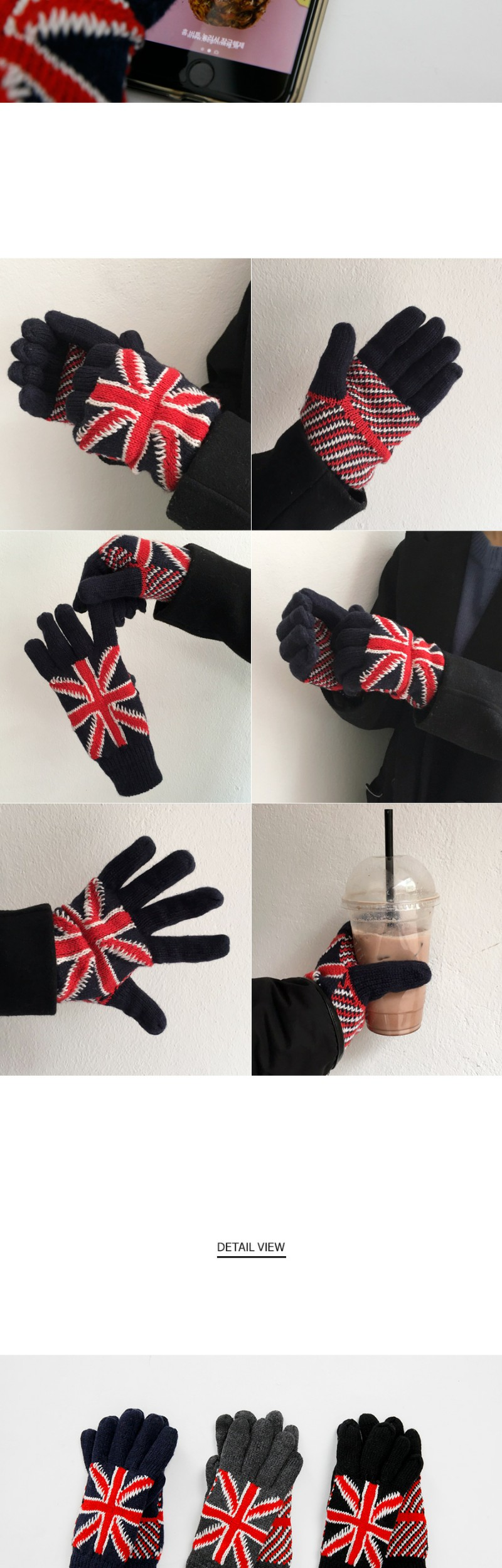 London smart touch glove_K(size : one)