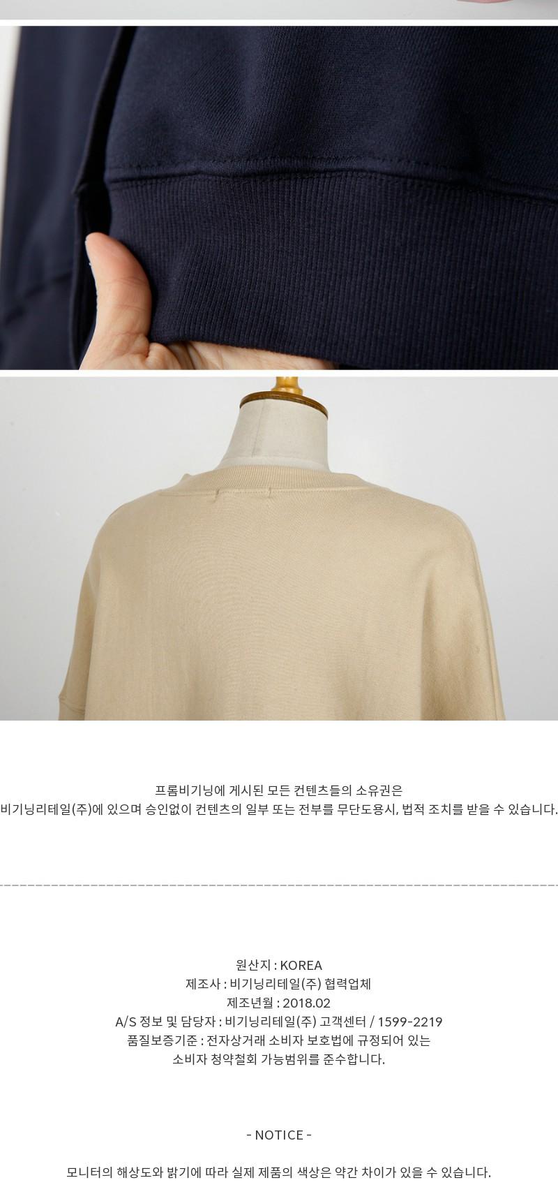 Balloon sleeve cotton cardigan_S (size : free)