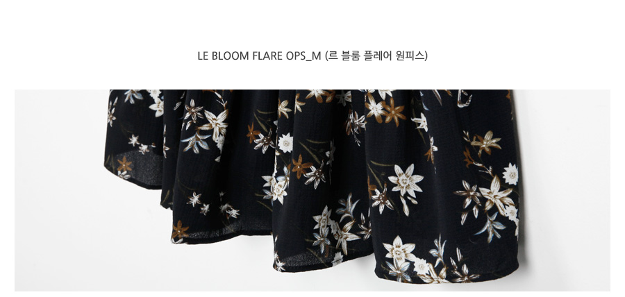 Le bloom flare ops_M (size : free)